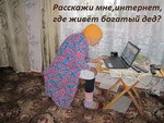 Любовь зла: звездные «пенсионеры» и их молодые жены